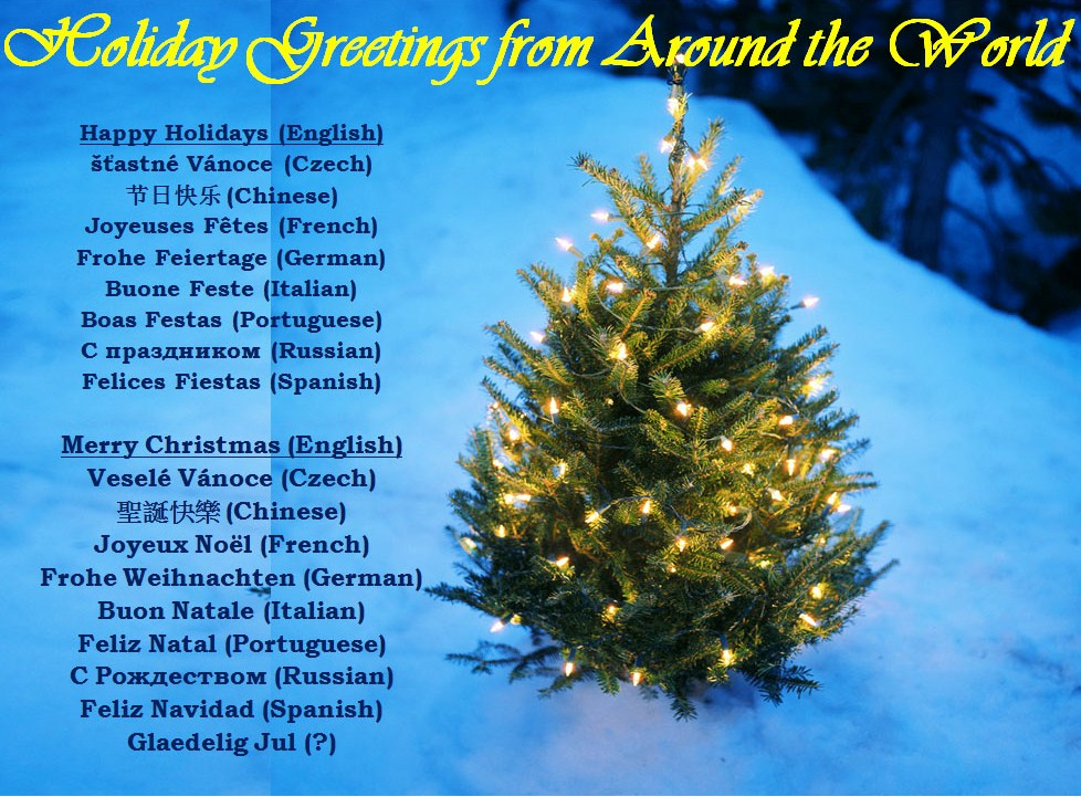 Holiday greetings from around the world 121111 gratiana lovelace and m4hsunfo