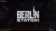 BerlinStation-tvshow-logo-onTrailer_May1216viaLucasPetruchio-sizedsml
